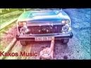 ►Azeri Bass Music FuLL◄ - ❤️ Bilsəm Ki ❤️ 2018 Yeni
