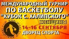 Федерация баскетбола Беларуси