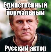 Александр Вишневский, 11 марта 1991, Москва, id185906275