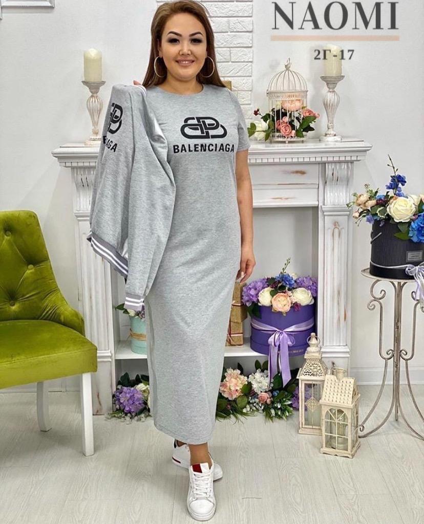 Повтор в ограниченном количестве   Спешите забронировать  Super New  Крутая новинка для наших модниц  Идеальная Двоечка для летних вечеров  Трикотажное платье - 130 см  Бомбер - трикотаж + пропитка, длина - 60 см   Цена