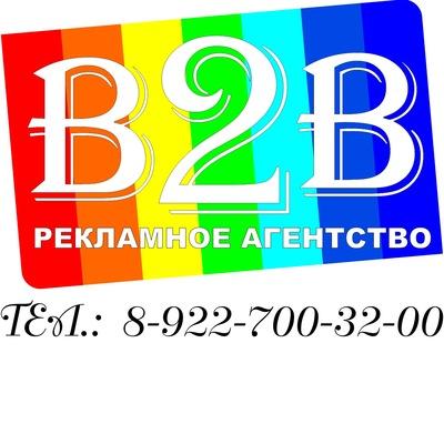 Гузель Хамитова, Сатка, id208083605