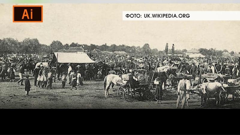 Вулиця Hебесної сотні (Полтава)