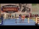 Анисимов Никита 11.11.18 Чемпионат Кубка РОССИИ К1 1 место
