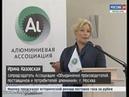 Производители и поставщики съехались в Чебоксары чтобы обсудить вопросы широкого потребления алюми