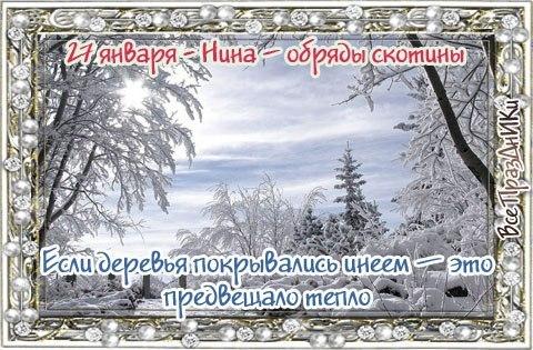 https://pp.vk.me/c7003/v7003689/2b138/f5avz9pqGvc.jpg