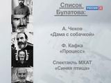 Эрик Булатов. Любимые фильмы и книги