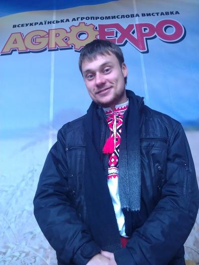 Сергій Онопа, 28 апреля 1988, Черкассы, id9677940