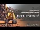 Анимационный фильм Mécanique Механический от ESMA