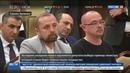 Новости на Россия 24 Выборы в Армении дружба с Россией разногласий не вызывает