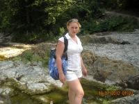 Оксана Нестерова, 4 июня 1987, Магадан, id178707028