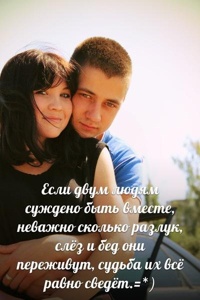 Наталия Васильева, 26 сентября , Новочебоксарск, id171005389