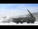 Учение с использованием ракетных комплексов «Искандер-М»