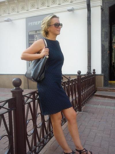 Елена Митряева, 10 марта 1974, Москва, id3699770
