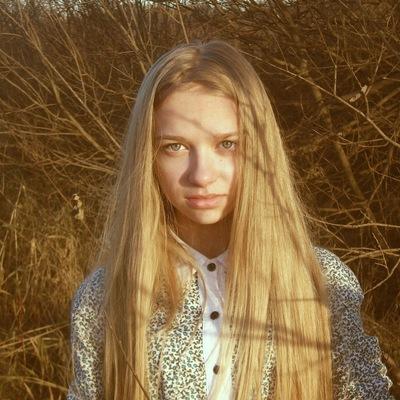 Мария Березина, 5 октября , Киров, id88102247