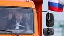 Испытания Крымского моста - понты для лохтората