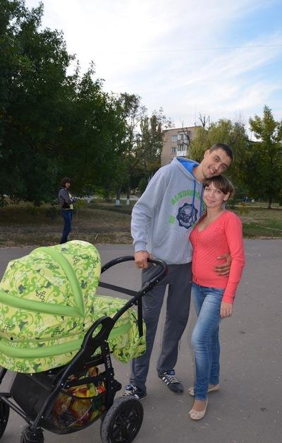 Аня Христова, 3 января , Бердянск, id124548494