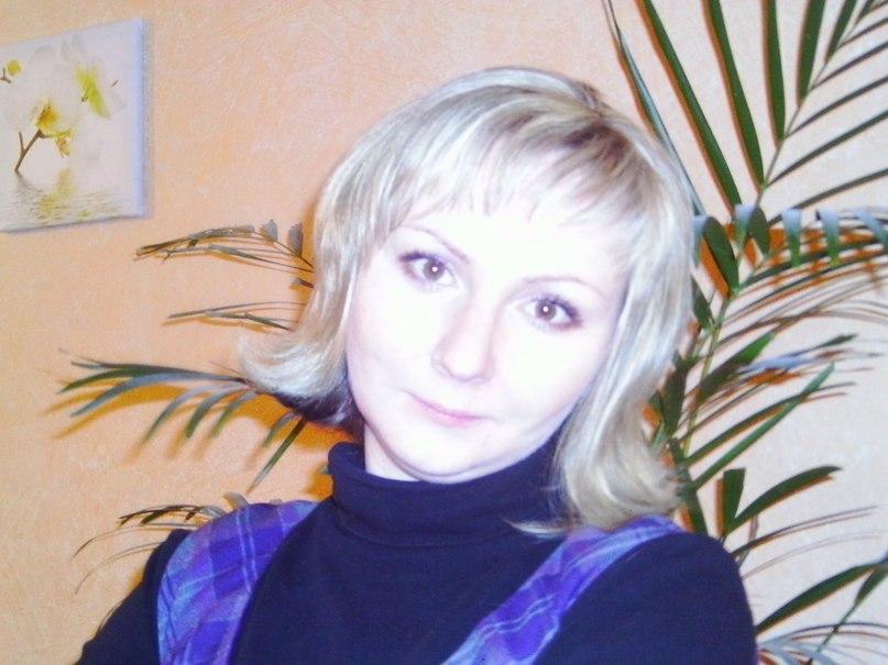 Сайт Знакомств Новосибирск Ирина Большакова