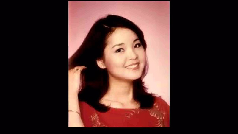 Goodbye My Love - Teresa Teng (w English Translation of Chinese Lyrics)