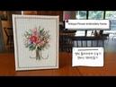 프랑스자수 embroidery DIY 엔틱 플라워부케 캔버스액자 Antique Flower embroidery frame