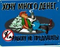 Денис Кудяшев, 6 сентября , Слободской, id26981150