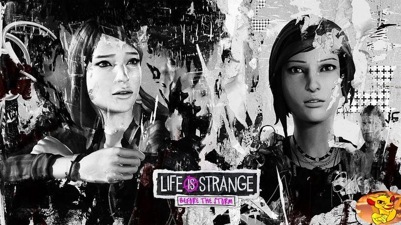 ЭПИЗОД 2 - ПРОКАЧИВАЕМ АВТОМОБИЛЬ В СТЕЛЕ Xzibit - Life is Strange Before the Storm