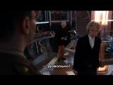 Отрывок из серии Доктор Кто:Дважды во времени с субтитрами