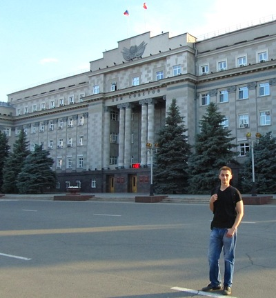 Александр Морозов, 7 августа 1990, Челябинск, id4890235
