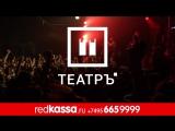 Приглашение на концерт План Ломоносова  22 апреля  Москва Театръ