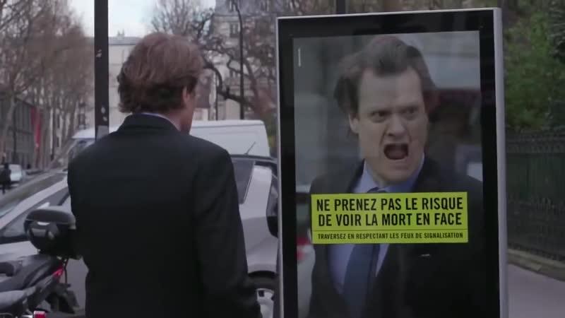 Как во Франции перевоспитывают пешеходов.