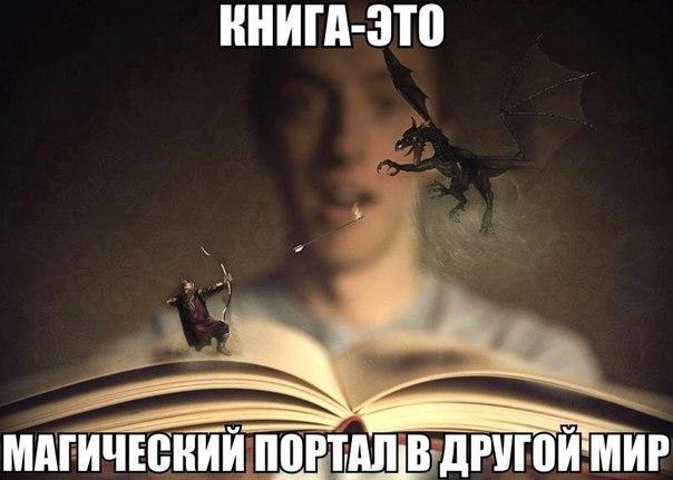 https://pp.vk.me/c7004/v7004789/860e/VgSe-KBp7l8.jpg
