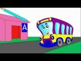 Мультик - Раскраска для малышей. Раскрашиваем автобус. Изучаем цвета