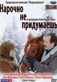 poster_main (315x440, 166Kb)