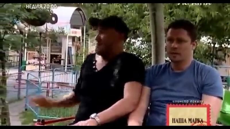 Глухарев и Антошин на карусели(отрывок)