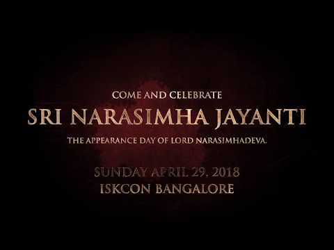 Sri Narasimha Jayanti – April 29, 2018