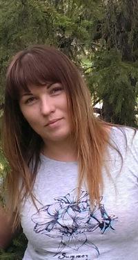 Татьяна Бубенина