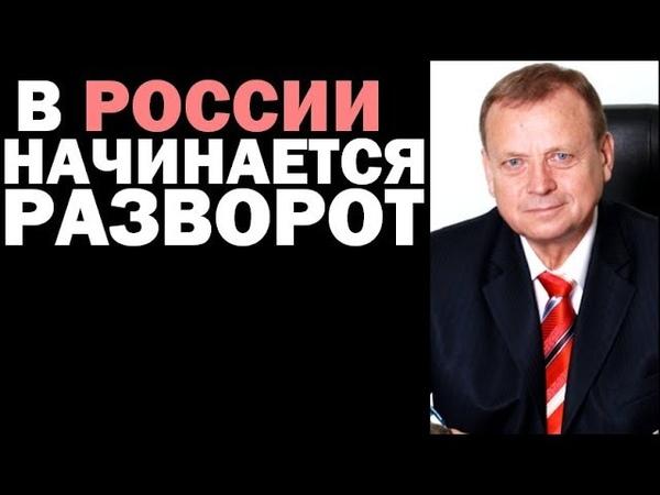 Виктор Ефимов 04.05.2018