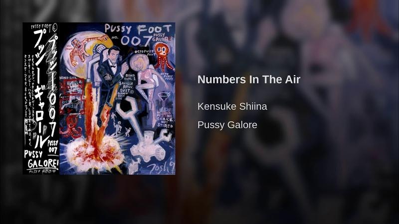 Kensuke Shiina - Numbers In The Air