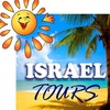 ISRAEL TO ®
