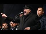 Жириновский о событиях на Украине (без купюр) 03.03.2014