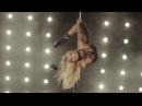 Pole Dance ~ Electro House ~ Anastazja Sokołowa