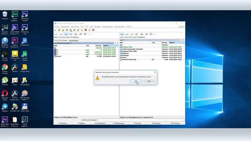 Eraser обзор программы для удаления файлов без возможности восстановления