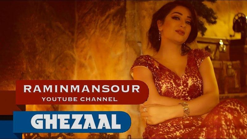 Ghezaal Enayat Khobi Kharabi NEW AFGHAN SONG 2018 غزال عنایت - خوبی و خرابی Гизол иноят