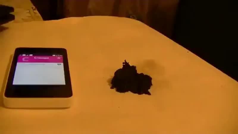 Как действует мобильный телефон на магнитную руду