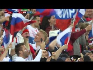 Гела Гуралиа - На Восток (фан видео) ЧМ ФИФА 2018 #WeLiveFootball