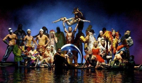 Шоу Цирка дю Солей.
