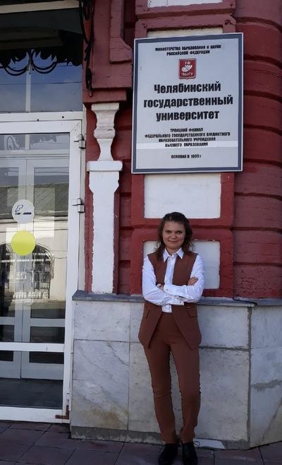 Милена Богатырева
