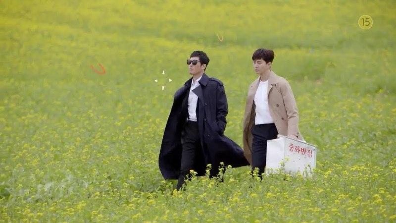 (Intro-Teaser 2] GREASY MELO (기름진멜로) _ 2PM Junho,Jang Hyuk,Jung Ryeowon