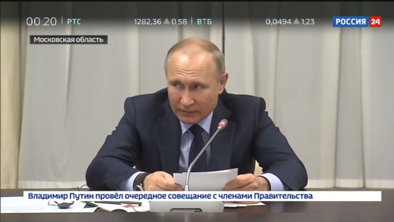 Новости на Россия 24 • Россия обсуждает возможность транзита сжиженного газа через Бельгию