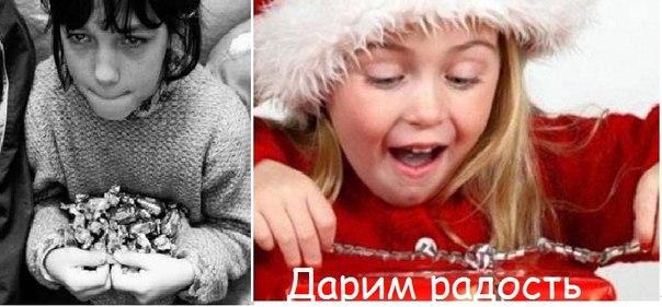 Сценарий посвященный детям