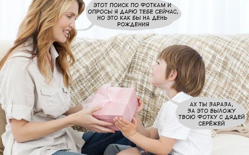 Что подарить маме от мальчика
